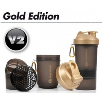 SmartShake - 550ml + 2 added compartments - V2 Gold Edition