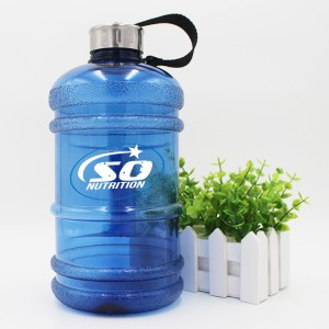 SO NUTRITION - WATER JUG 2.2LITRE * BLUE